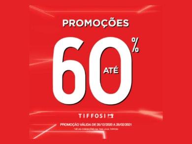 banner_tiffosi_saldos